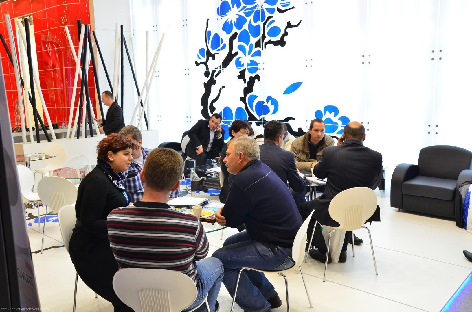 Международный промышленный форум 2013. Рабочий процесс.