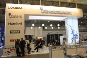 Международный промышленный форум 2014
