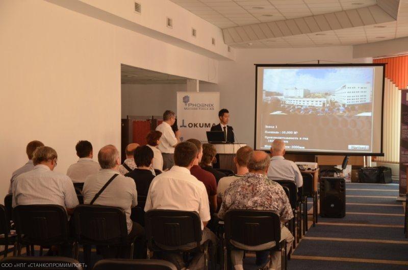 Семинар в Киеве: «Инновационные технологии в металлообработке -2013».