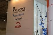 Международный промышленный форум - 2013